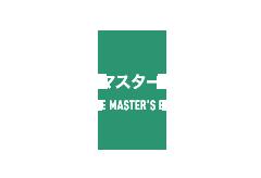 ゲームマスターブログ