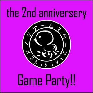 ドイツゲームスペース@Shibuya 2周年記念ゲームパーティーレポート