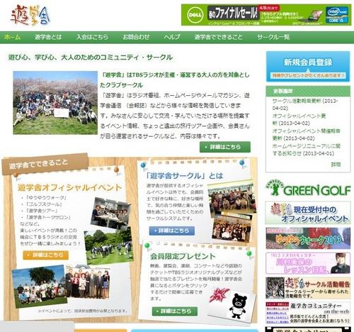TBSシニア.jpg