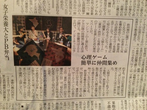 写真 2013-10-01 8 19 56.jpg