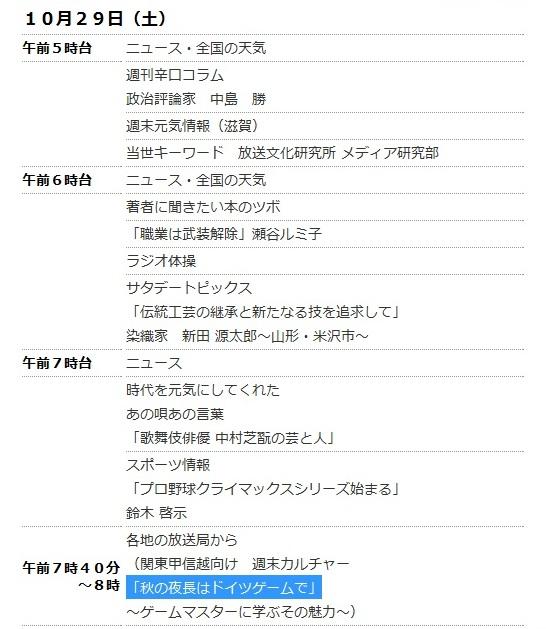 http://game.cotori.net/wp_img/media/upload_images/2011102701.jpg